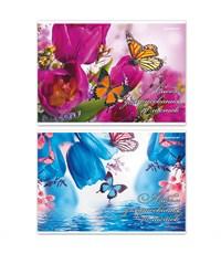Альбом для рис. 40 л. А4 скрепка Бабочки и цветы