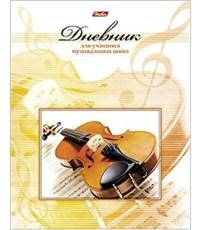 Дневник для музыкальной школы Hatber Альт