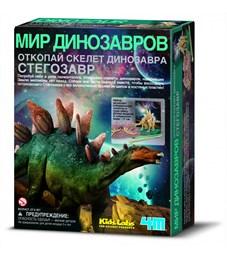 Игровой набор 4M Скелет Стегозавра
