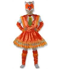Карнавальный костюм Карнавалия Лисичка