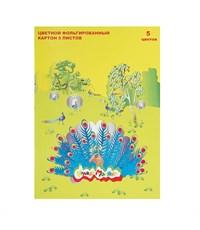 Картон цветной фольгированый Каляка-Маляка  5 цв. 5 л. А4