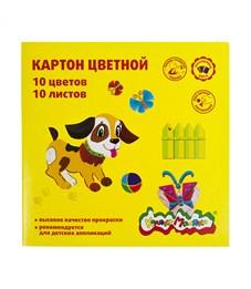 Картон цветной Каляка-Маляка А5, 10цв., 10л.