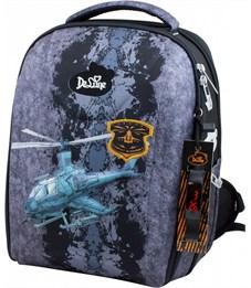 Ранец школьный DeLune 7mini-012 + мешок + пенал + часы