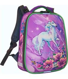 Ранец школьный каркасный Stavia Лошадь