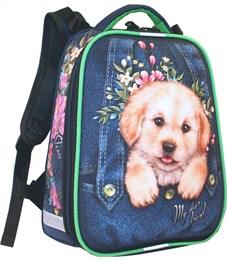 Ранец школьный каркасный Stavia Собака в кармане