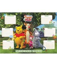 Расписание уроков My friends Tigger and Pooh A3