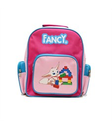 Рюкзак дошкольный Action!