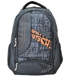 Рюкзак школьный ACTION! C32642