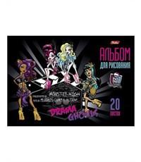 """Альбом для рисования Hatber """"Monster High"""", А4, 20 листов"""