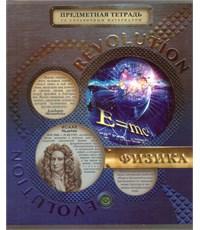 Тетрадь предметная Физика Эволюция-Революция 48 л. клетка