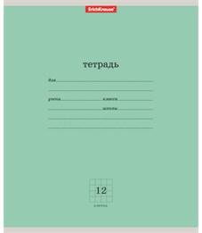 Тетрадь школьная Erich Krause Классика зеленая 12 л клетка