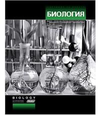Тетрадь предметная Hatber Стильная БИОЛОГИЯ 48л А5 клетка