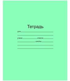 Тетрадь школьная, 12л., МАЯК КАНЦ крупная клетка А5