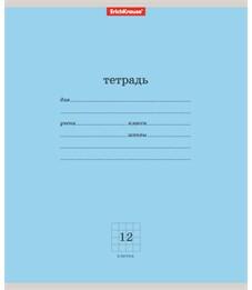 Тетрадь школьная Erich Krause Классика голубая 12 л клетка