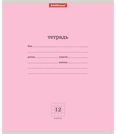 Тетрадь школьная Erich Krause Классика розовый 12 л клетка