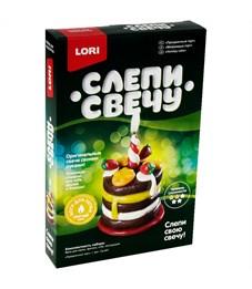 """Набор для изготовления свечей Lori """"Слепи свечу. Праздничный торт"""", картонная коробка"""