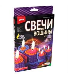 """Набор для изготовления свечей Lori """"Свечи из вощины. Разноцветная бабочка"""", картонная коробка"""