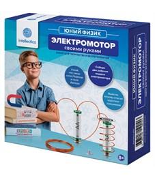 """Набор для опытов Intellectico """"Юный физик. Электромотор своими руками"""", картонная коробка"""