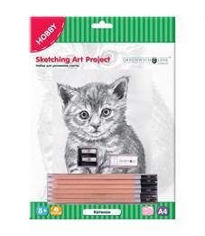 """Набор для рисования скетча Greenwich Line """"Котенок"""", A4, карандаши, ластик, точилка, картон"""