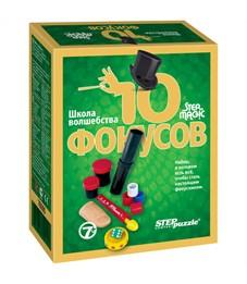 """Набор фокусов Step Puzzle """"Школа волшебства """"10 фокусов"""", зеленый, картонная коробка"""