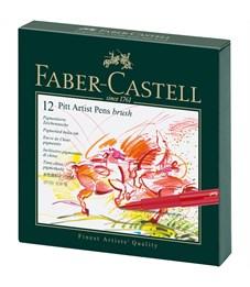 """Набор капиллярных ручек Faber-Castell """"Pitt Artist Pen Brush"""" ассорти, 12шт., студийная коробка"""