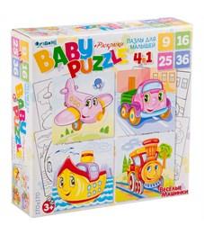 """Набор пазлов 9-16-25-36 эл. Origami """"Для малышей. Веселые машинки"""" 4в1"""