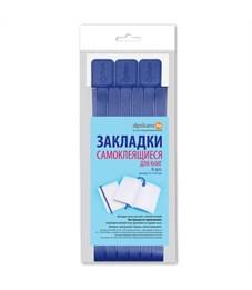 Закладки для книг самоклящиеся, 12*376мм, ДПС, 06шт., голубой