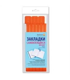 Закладки для книг самоклящиеся, 12*376мм, ДПС, 06шт., оранжевый