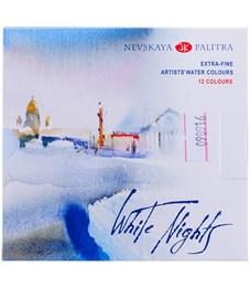 Акварель Белые ночи, художественная, 12 цветов, пластик
