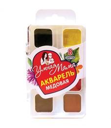 """Акварель Гамма """"Умная Мама"""", медовая, 08 цветов, пластик, европодвес"""