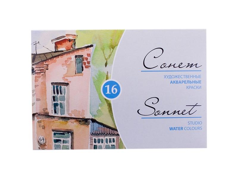 """Акварель ЗХК """"Сонет"""", художественная, 16 цветов, кювет, картон"""