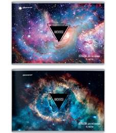 Альбом для рисования 40 л. А4  Галактика