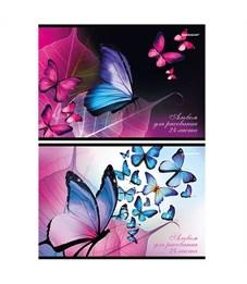 Альбом для рисования 24 л. Бабочки SchoolФОРМАТ