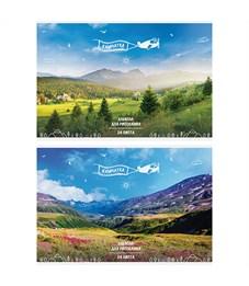 """Альбом для рисования 24л., А4, на скрепке ArtSpace """"Путешествия. Камчатка"""""""
