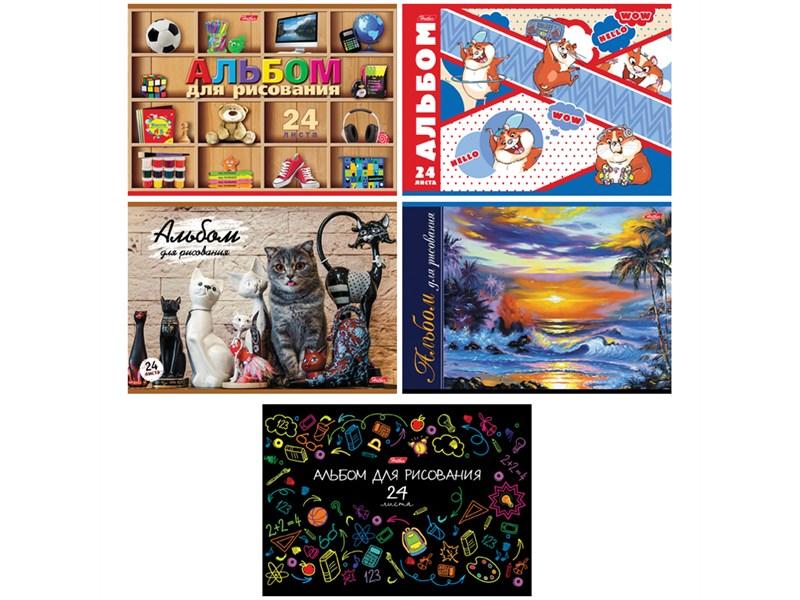Альбом для рисования 24л., А4, на скрепке Hatber