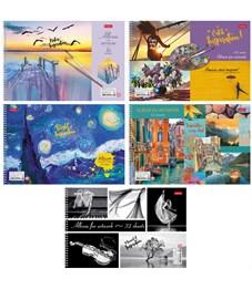 """Альбом для рисования 32л., А4, на спирали Hatber """"Вдохновение"""", перфорация на отрыв"""