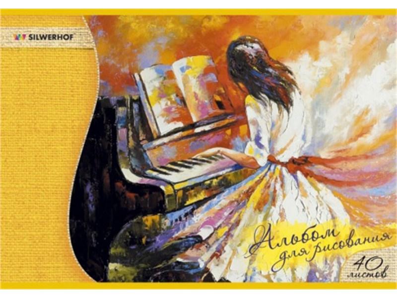Альбом для рисования Silwerhof РОМАНС 40л., А4