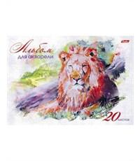 Альбом для рисования акварелью Hatber Лев А4, 20 листов