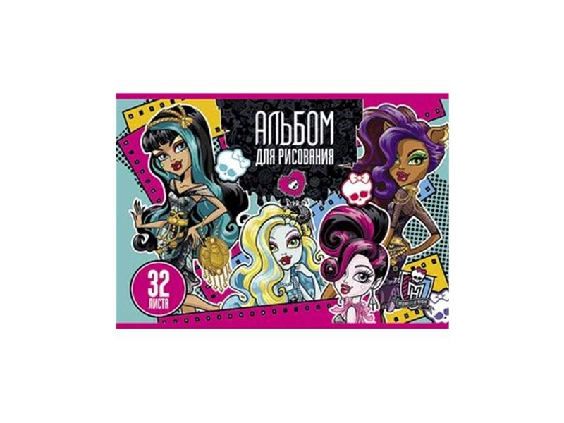 Альбом для рисования Hatber Monster High А4, 32 листа