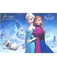 Альбом для рисования Проф-пресс Холодное сердце 40 л А4 40-7038