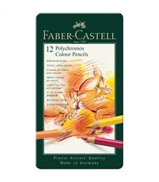 """Карандаши цветные художественные Faber-Castell """"Polychromos"""" 12цв., заточен., метал. коробка"""