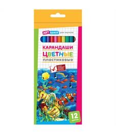 """Карандаши цветные пластиковые ArtSpace """"Подводный мир"""", 12цв., заточен., картон, европодвес"""