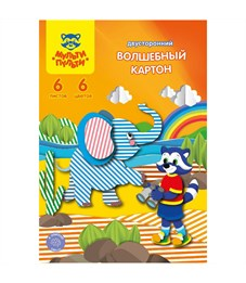 """Картон цветной двустор. A4, Мульти-Пульти """"Енот на о.Мадагаскар"""", узор """"Полоски"""", 6л, 6цв., в папке"""