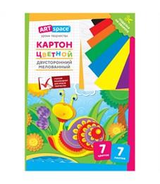 Картон цветной двусторонний A4, ArtSpace, 7л., 7цв., мелованный, в папке