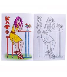 """Фото 2. Раскраска A5, Алтей и Ко """"Для девочек. Посмотри и раскрась. В мире моды"""", 16стр."""