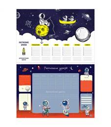 """Расписание уроков с расписанием звонков A3 ArtSpace, """"Space"""""""