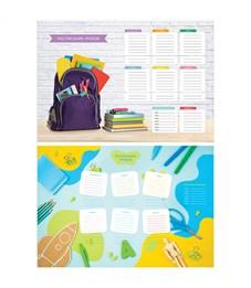 """Расписание уроков с расписанием звонков A3 ArtSpace, """"School"""""""