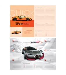 """Расписание уроков с расписанием звонков A4 ArtSpace """"Sport car"""""""