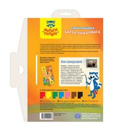 Фото 2. Бархатная бумага самоклеящаяся A4, Мульти-Пульти, 7л., 7цв., в папке с европодвесом