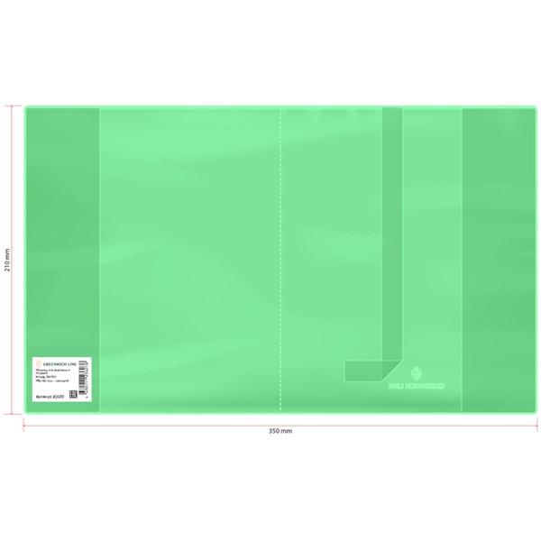 Обложка 210*350 для дневников и тетрадей, Greenwich Line, ПВХ 180мкм, neon зеленый, шк